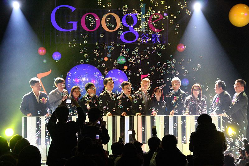 Google_music_search